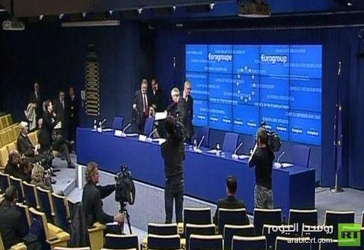 منطقة اليورو تصادق مبدئيا على حزمة إنقاذ اليونان