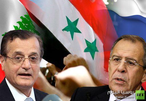 وزير الخارجية اللبناني يبحث مع نظيره الروسي في موسكو الأوضاع في سورية