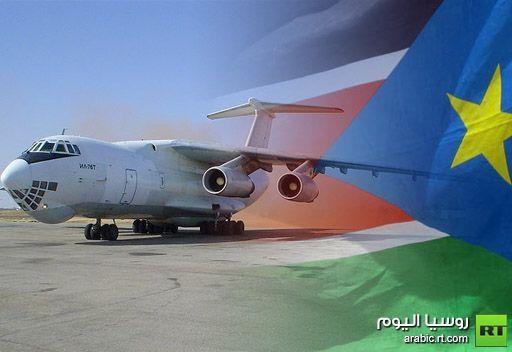 انتهاء مهمة وحدة السلام الروسية في السودان وعودتها الى الوطن