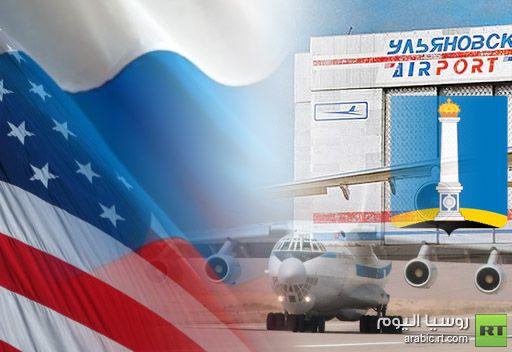 موسكو تدافع عن نيتها إقامة مركز لترانزيت إمدادات حلف الناتو في أراضيها
