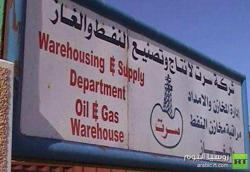 الانتقالي الليبي يعتمد ميزانية تاريخية لعام 2012