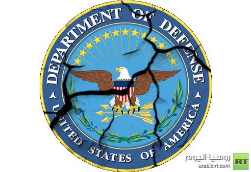 اختراق جديد لمنظومات شبكة الدفاع الأمريكية