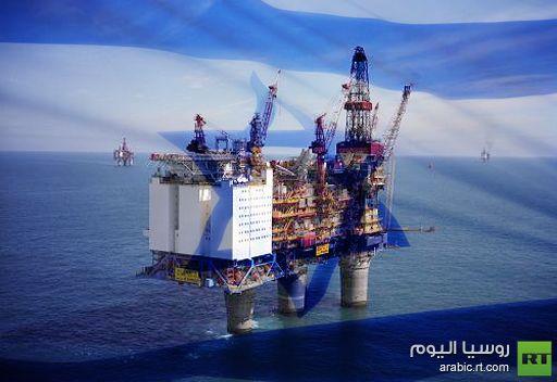 العثور على النفط بالقرب من تل أبيب