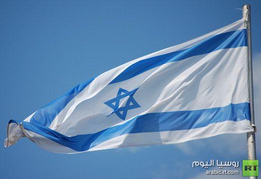 مغربي يرفع  علما اسرائيليا فوق بيته احتجاجا على قطع الكهرباء والماء