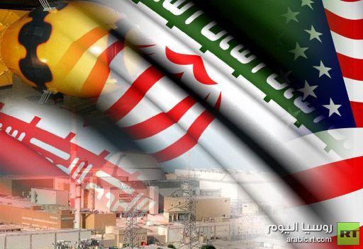 الخارجية الامريكية: العقوبات لا تدفع طهران الى انتاج قنبلة ذرية