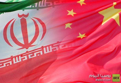 الصين تعارض حصول أي بلد في الشرق الأوسط على أسلحة نووية