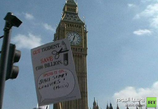 وزير الخزانة البريطاني: رفع توقعات نمو الإقتصاد البريطاني إلى 0.8% هذا العام