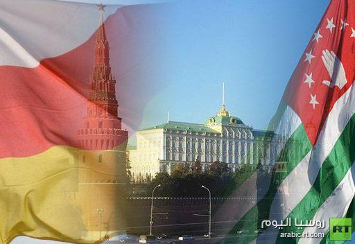 لافروف: موسكو لا تسعى الى اقناع أحد بالاعتراف بأوسيتيا الجنوبية وأبخازيا