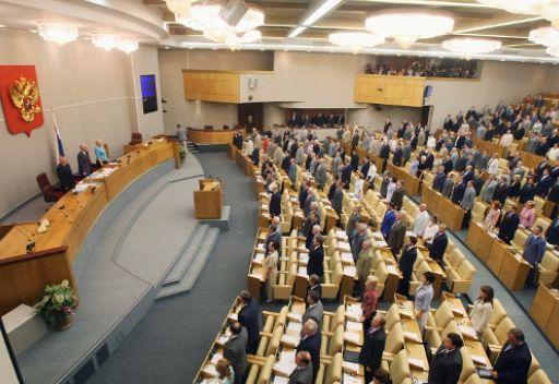 مجلس الدوما الروسي يصادق بالقراءة الأخيرة على مشروع قانون جديد  لتسجيل الأحزاب