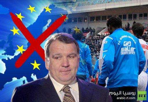 الاتحاد الاوروبي يفرض عقوبات جديدة على بيلاروس
