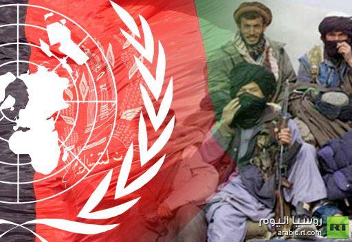 مجلس الامن الدولي يمدد مهمة البعثة الدولية في افغانستان