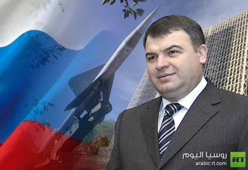 موسكو...مؤتمر دولي حول منظومة الدرع الصاروخية