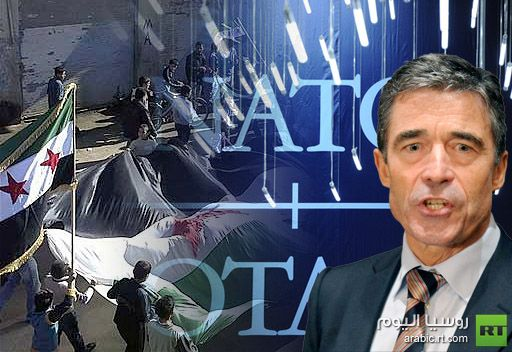 راسموسين: ليست لدى الناتو خطط للتدخل عسكريا في سورية