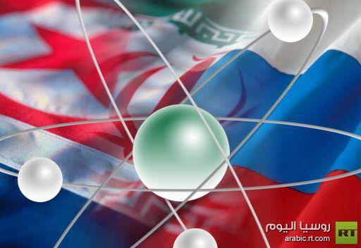 روسيا تتعهد بفعل كل ما في وسعها من أجل عودة ايران وكوريا الشمالية الى المفاوضات النووية