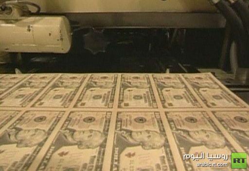 ارتفاع عجز الميزانية الأمريكية إلى 231.7 مليار دولار