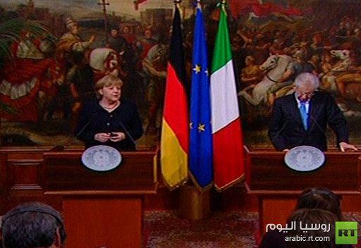 ميركل تدعو الاتحاد الأوروبي إلى لعب دور أقوى عالميا