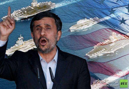 الرئيس الايراني يدعو الغرب الى الامتناع عن تخويف الجمهورية الايرانية