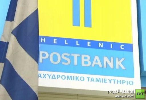 أكبر 6 مصارف يونانية توافق على مقايضة السندات القديمة
