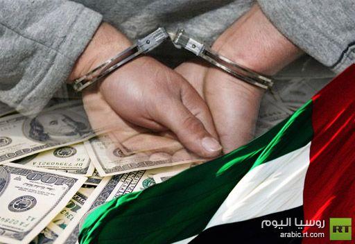 شرطة دبي تعتقل 3 مواطنين روس بتهمة السطو وسرقة 500 الف دولار