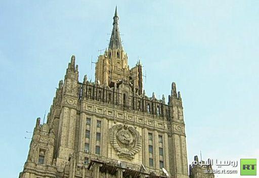 موسكو تدين الأعمال الإرهابية في العراق وتعتبرها محاولة لإفشال القمة العربية