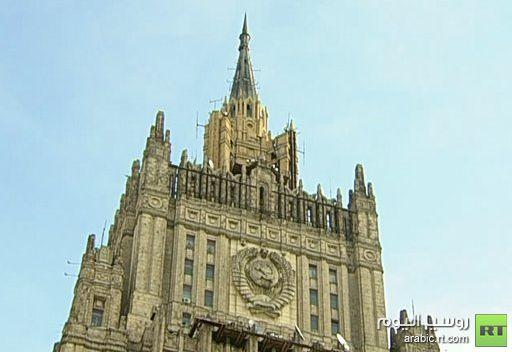 الخارجية الروسية تنتقد قرار مجلس حقوق الإنسان للأمم المتحدة بشأن سورية