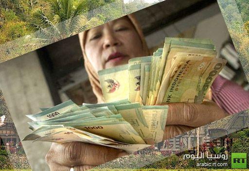 إندونيسيا .. تحويل الرواتب الى الزوجات للحيلولة دون خيانة الأزواج