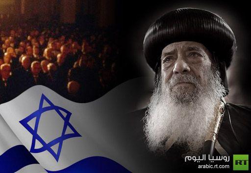 إسرائيل تشيد بشنودة وناشط قبطي يرفض عزاء السلفيين