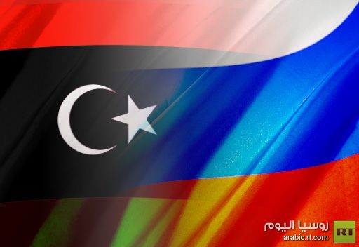 مسؤول روسي: استئناف العلافات العسكرية بين موسكو وليبيا