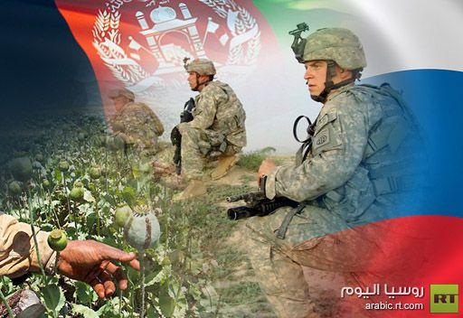 لافروف: موسكو تريد الاستماع الى تقرير خاص قبل سحب القوات الدولية من افغانستان