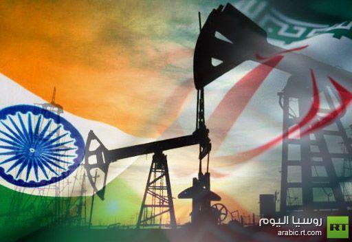 الهند وايران تخططان لزيادة التبادل التجاري بينهما الى 25 مليار دولار