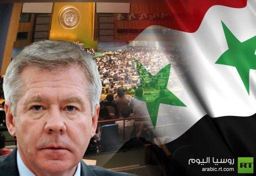 نائب وزير خارجية روسيا: موسكو  صوتت ضد قرار مجلس حقوق الانسان حول سورية لكونه غير متوازن