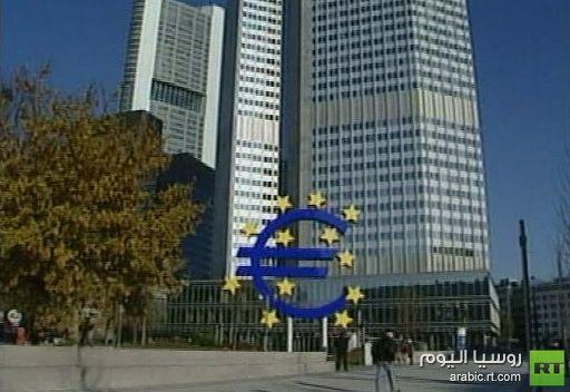 منظمة التعاون الاقتصادي والتنمية: منطقة اليورو بحاجة إلى صندوق إنقاذ بتريليون يورو