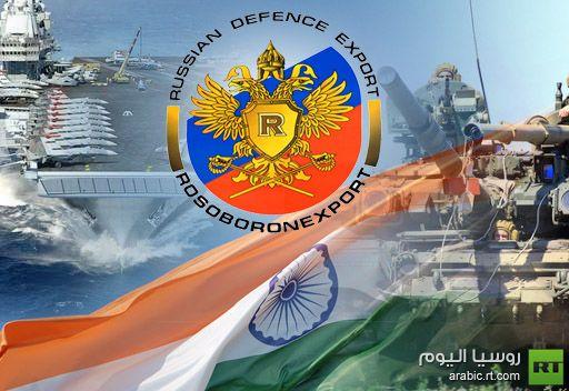 150 نموذجا للاسلحة البرية والبحرية الروسية تعرض في معرض هندي