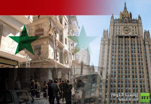 موسكو تستنكر التفجير الارهابي الذي وقع في مدينة حلب السورية