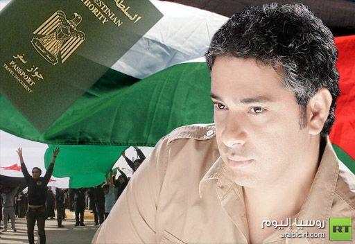 فضل شاكر يعارض الأسد وعباس يمنحه الجنسية الفلسطينية