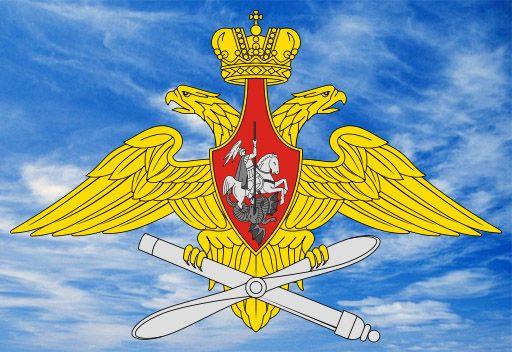 نبذة عن سلاح الجو الروسي 445bc6ccaddd76e3e738b2d4382d597e