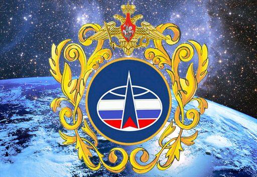 نبذة عن قوات الدفاع الجوي والفضائي E2bda48712691287d2a368175fe2bb0d