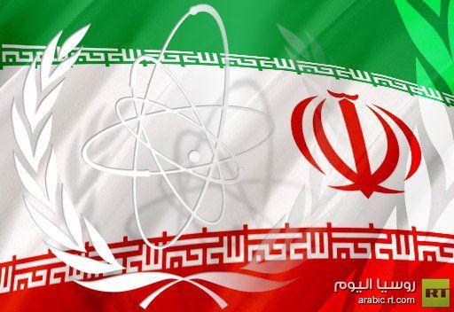 برلماني إيراني: إيران قادرة على إنتاج سلاح نووي