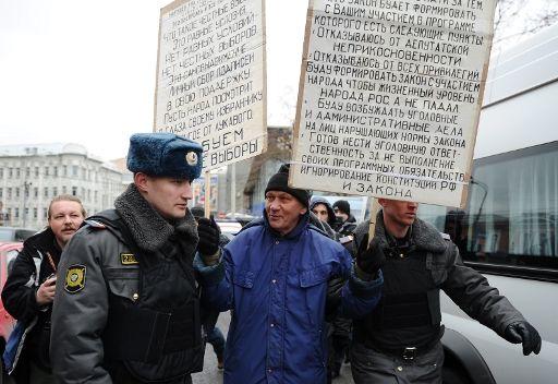الافراج عن جميع المشاركين في مظاهرة غير مرخص بها قرب الساحة الحمراء
