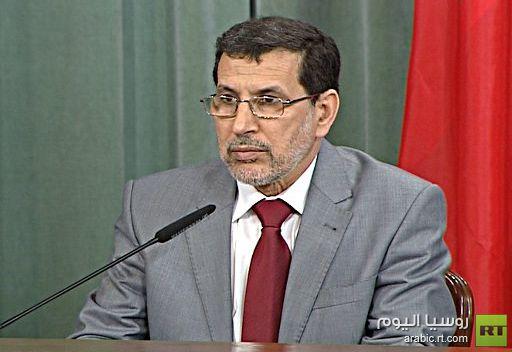 وزير الخارجية المغربي: بلادنا تجنبت ثورات