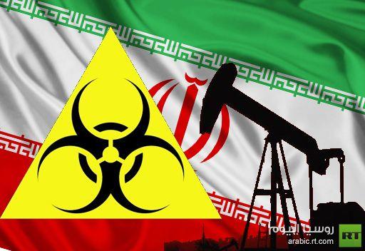 إيران تقطع الانترنت عن منشآتها النفطية