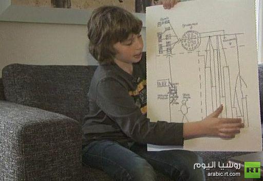 فتى هولندي يقدم حلا لأزمة اليونان