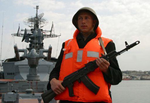 سفينة خفر روسية تغادر ميناء طرطوس السوري