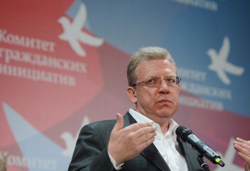 وزير المالية الروسي السابق: ازمة اقتصادية جديدة قد تؤدي الى تغيير السلطة في روسيا