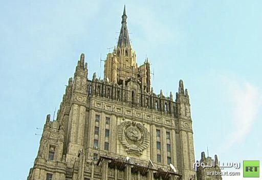 الخارجية الروسية: المماطلة في نشر مراقبين أمميين في سورية تهدد بزعزعة الوضع