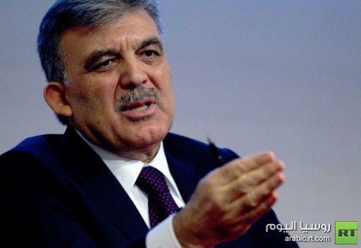 تركيا تطالب أطراف النزاع في سورية بالالتزام بخطة عنان