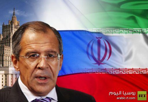 وزير الخارجية الروسي: العقوبات ضد ايران لن تساهم في نجاح المفاوضات حول ملفها النووي
