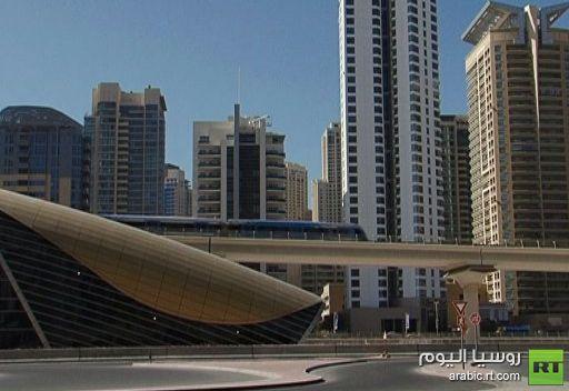 استثمارات الخليجيين في قطاع العقارات بإمارة دبي