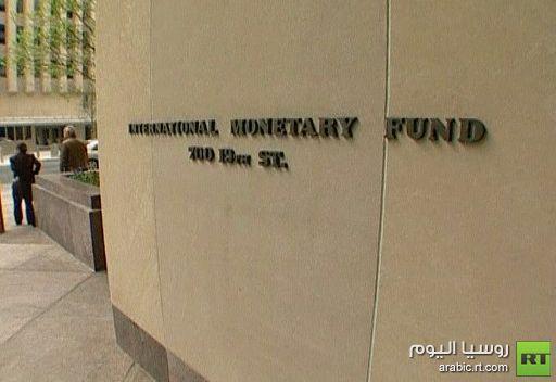 مصر تتوقع تأخر الاتفاق مع صندوق النقد الدولي حتى يونيو