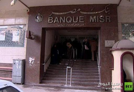 صندوق النقد الدولي: قرض بـ 3.2 مليارات$ إلى مصر في أسابيع